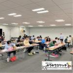 2020山梨県生涯学習センター障がい者のためのワクワク教室・キラキラスケッチ☆彡